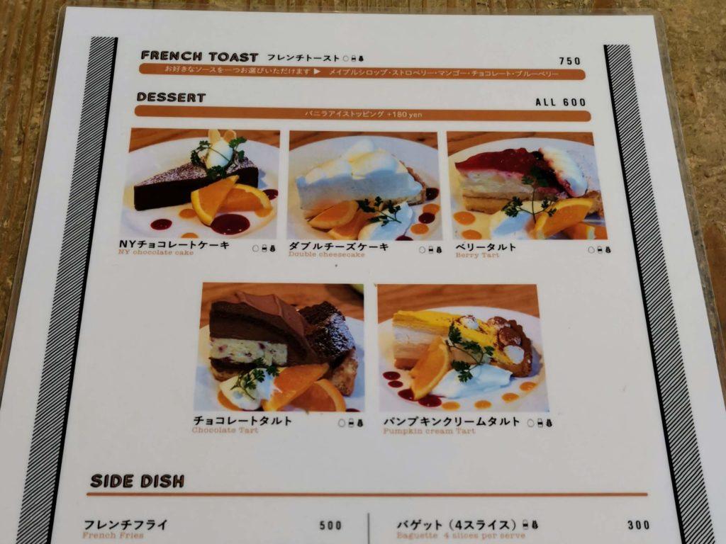 自由が丘 パームスカフェ ダブルチーズケーキ (3)