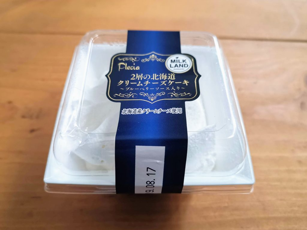 プレシア 2層の北海道クリームチーズケーキあ
