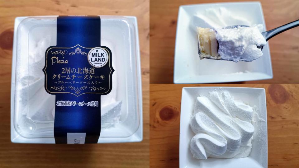 プレシア 2層の北海道クリームチーズケーキ (18)