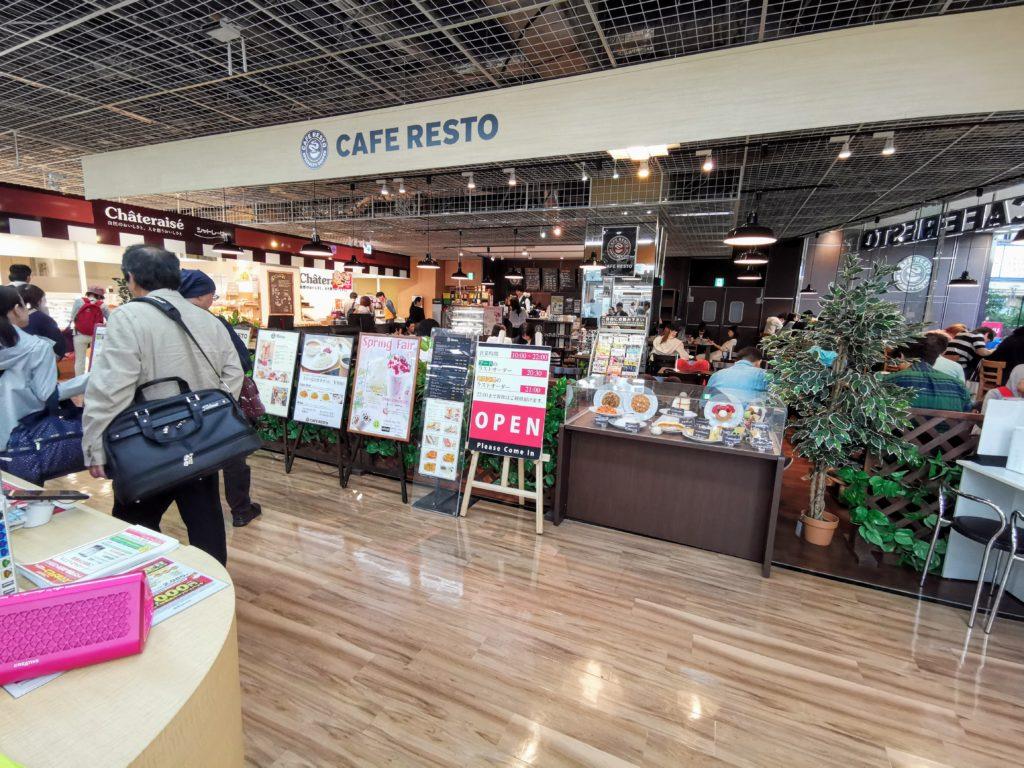 cafe rest 大井町店 店舗外観