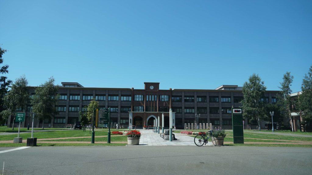 帯広畜産大学店