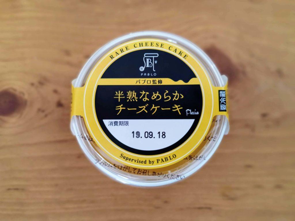 プレシア 【パブロ監修】半熟なめらかチーズケーキ (4)
