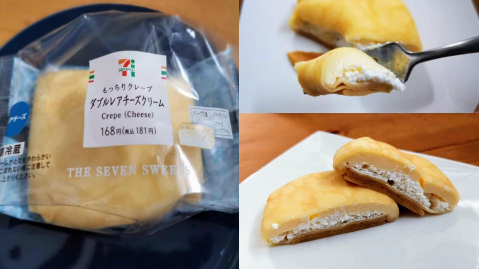 セブンイレブン・デリカシェフ もっちりクレープ ダブルレアチーズクリーム (6)