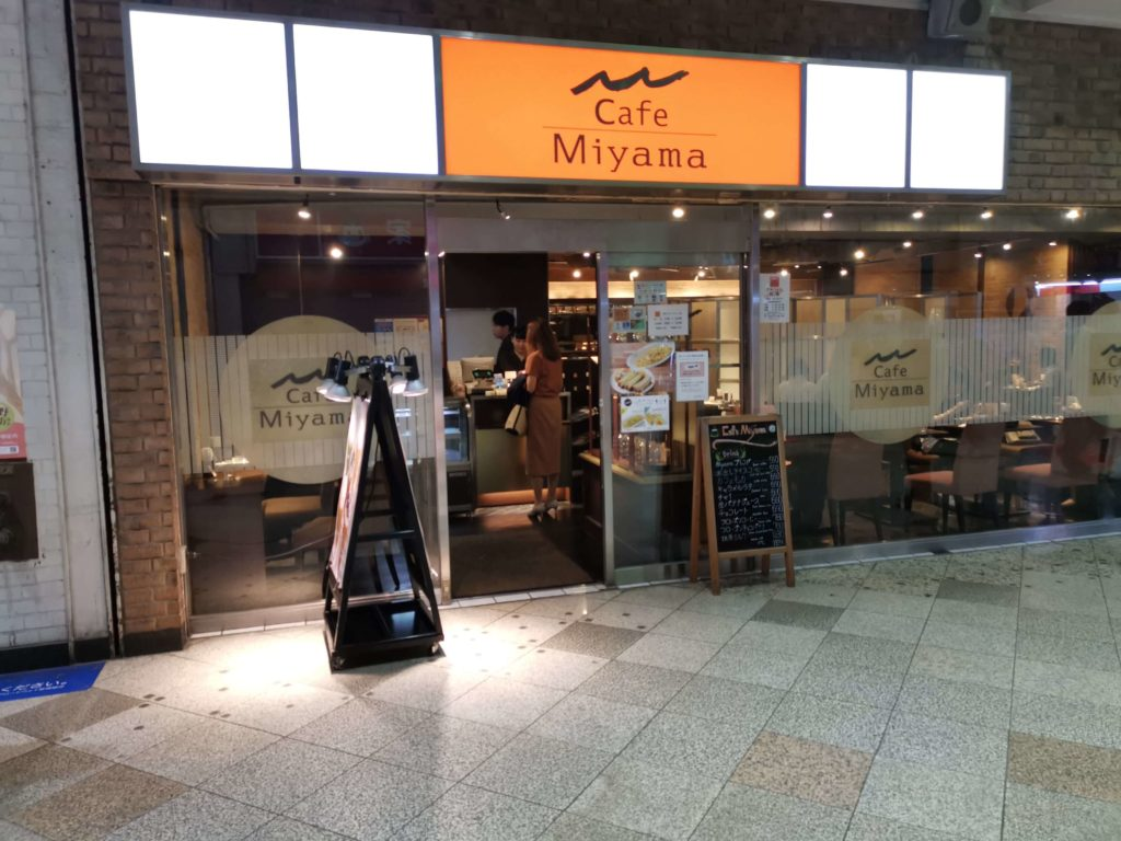 カフェミヤマ 中野店外観