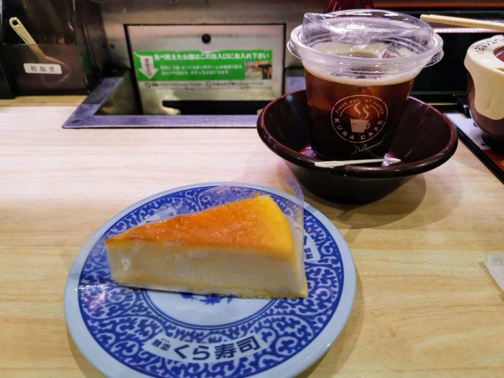 くら寿司 チーズケーキ (2)