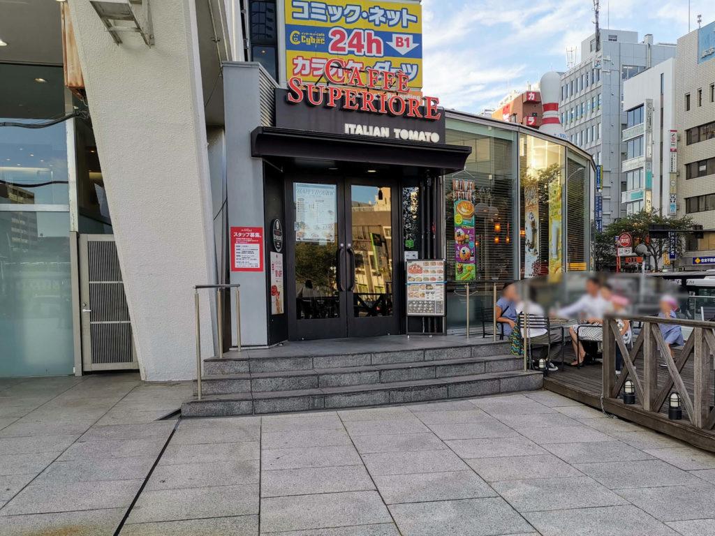 カフェスペリオーレ 中野サンプラザ店 (14)