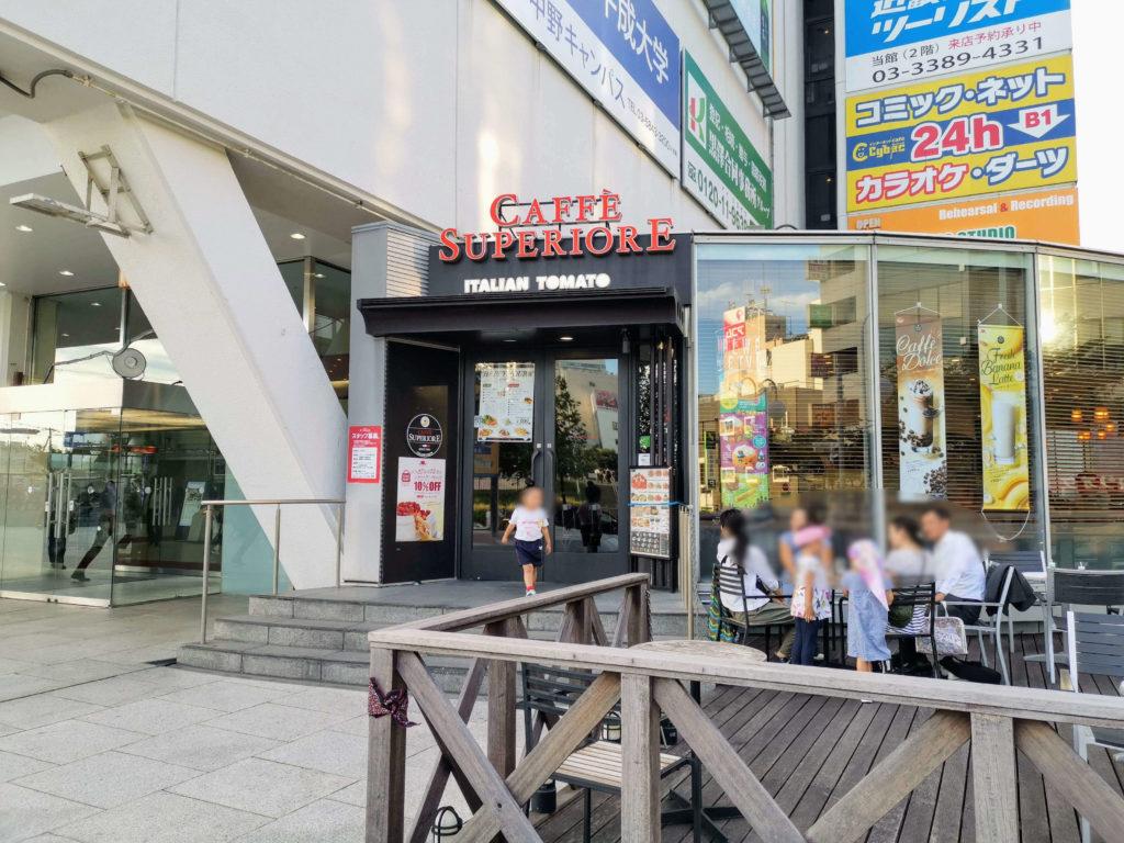 カフェスペリオーレ 中野サンプラザ店 (13)