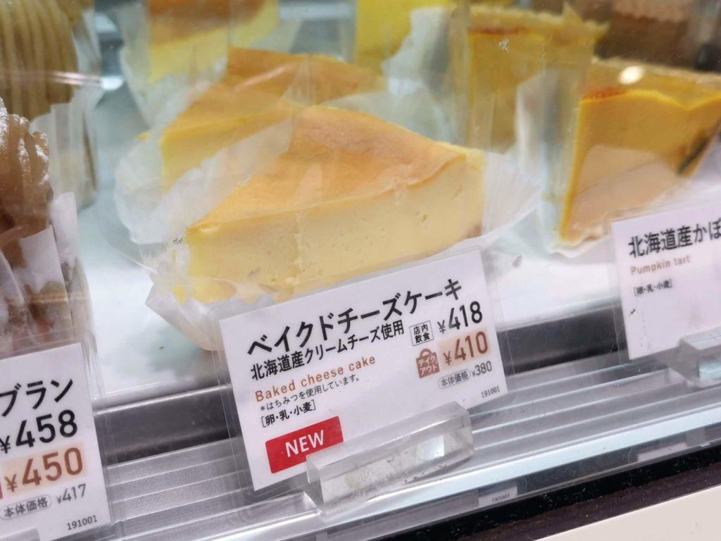 ドトールコーヒーショップ ベイクドチーズケーキ (10)