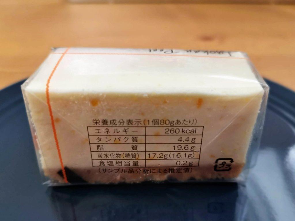 コガネイチーズケーキ 伊予柑ピール