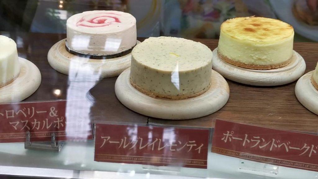 名古屋チーズケーキ専門店 スイートオブオレゴン(sweet of oregon) アールグレイレモンティー