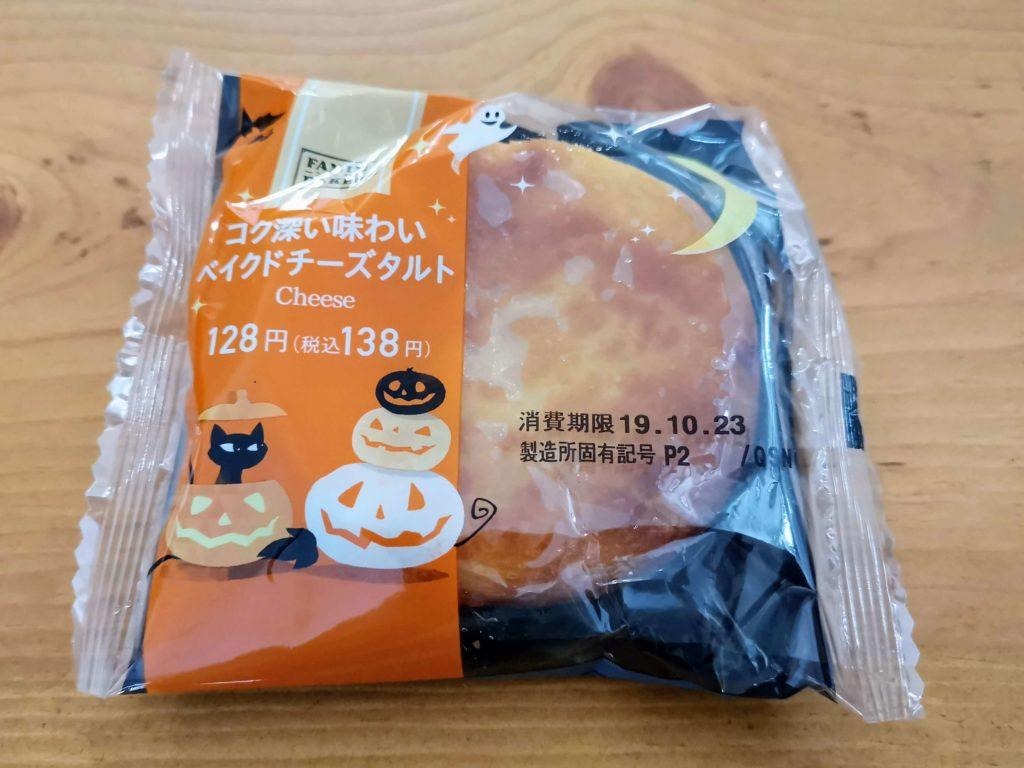 【ファミリーマート・敷島製パン】コク深い味わい・ベイクドチーズタルト (3)