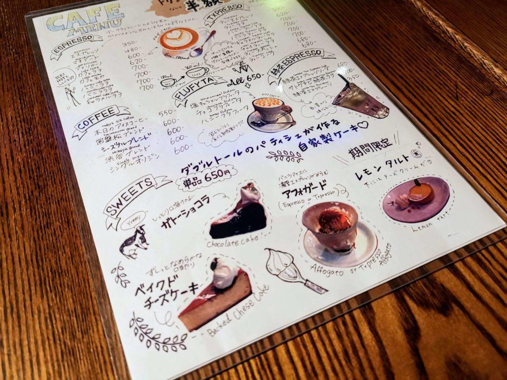 渋谷 ダブルトールカフェ ベイクドチーズケーキ (1)