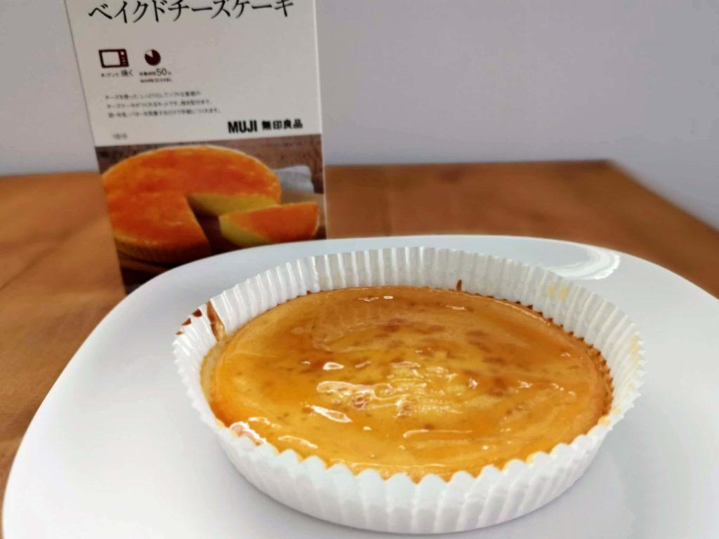 無印良品 自分でつくるベイクドチーズケーキ (16)