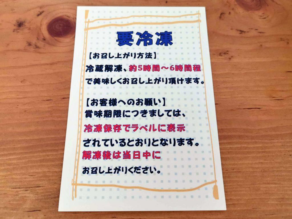 せんねんの木 バスクチーズバウム (8)