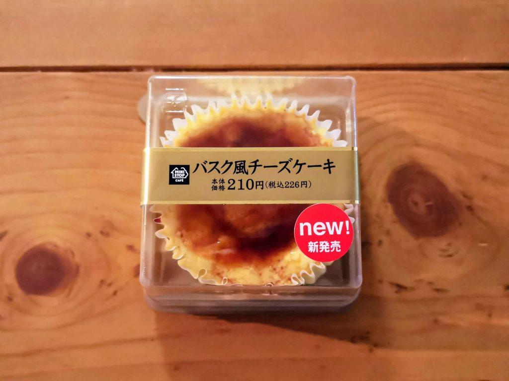 ミニストップ・ドンレミー バスクチーズケーキ (3)