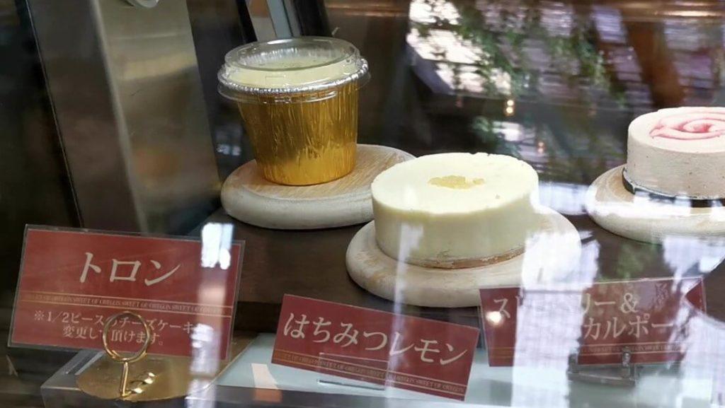 名古屋チーズケーキ専門店 スイートオブオレゴン(sweet of oregon) トロン