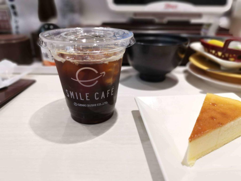 魚べい チーズケーキ (4)