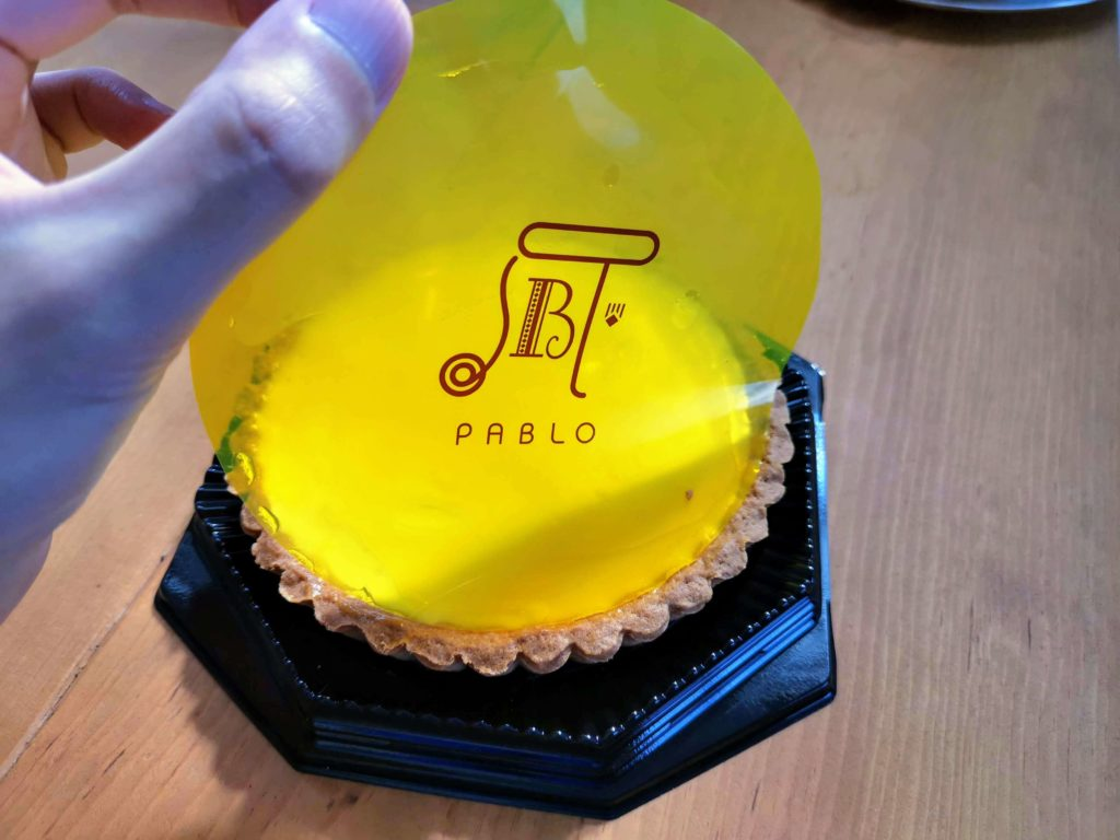 プレシア ベイクドレア2層仕立てのチーズタルト パブロ監修 (7)