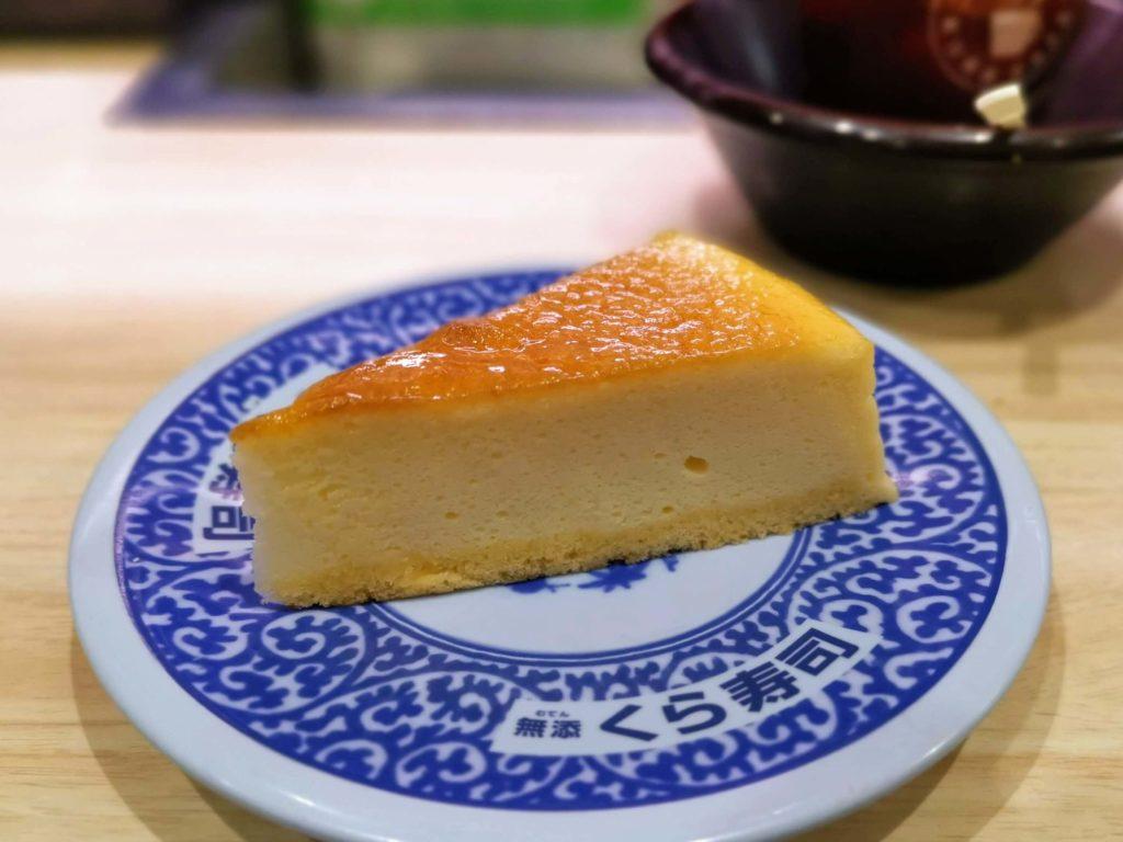くら寿司 チーズケーキ (4)
