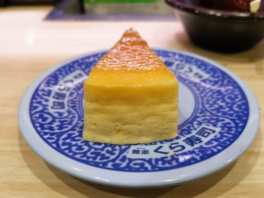 くら寿司 チーズケーキ