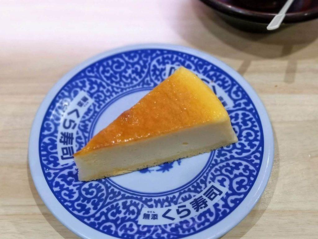 くら寿司 チーズケーキ (5)