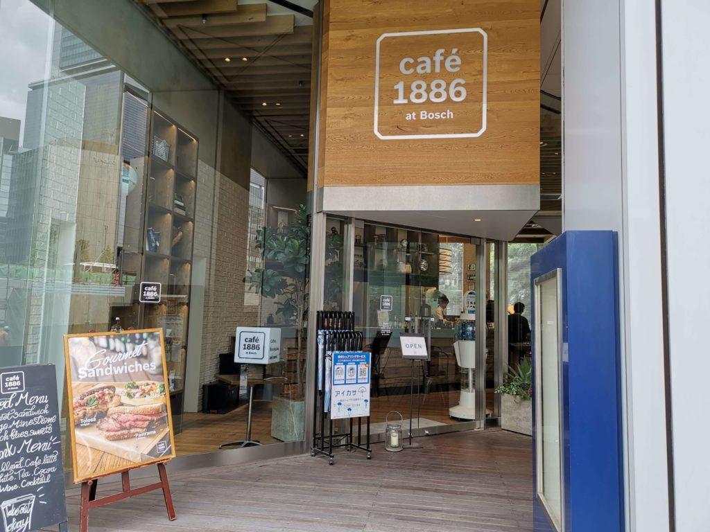 渋谷【café 1886 at Bosch】