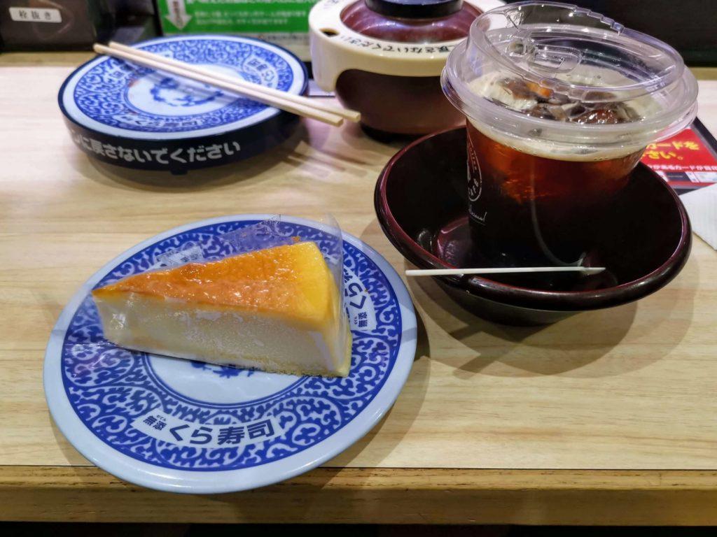 くら寿司 チーズケーキ (3)