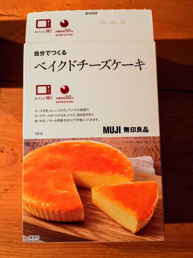 無印良品 自分でつくるベイクドチーズケーキ (3)