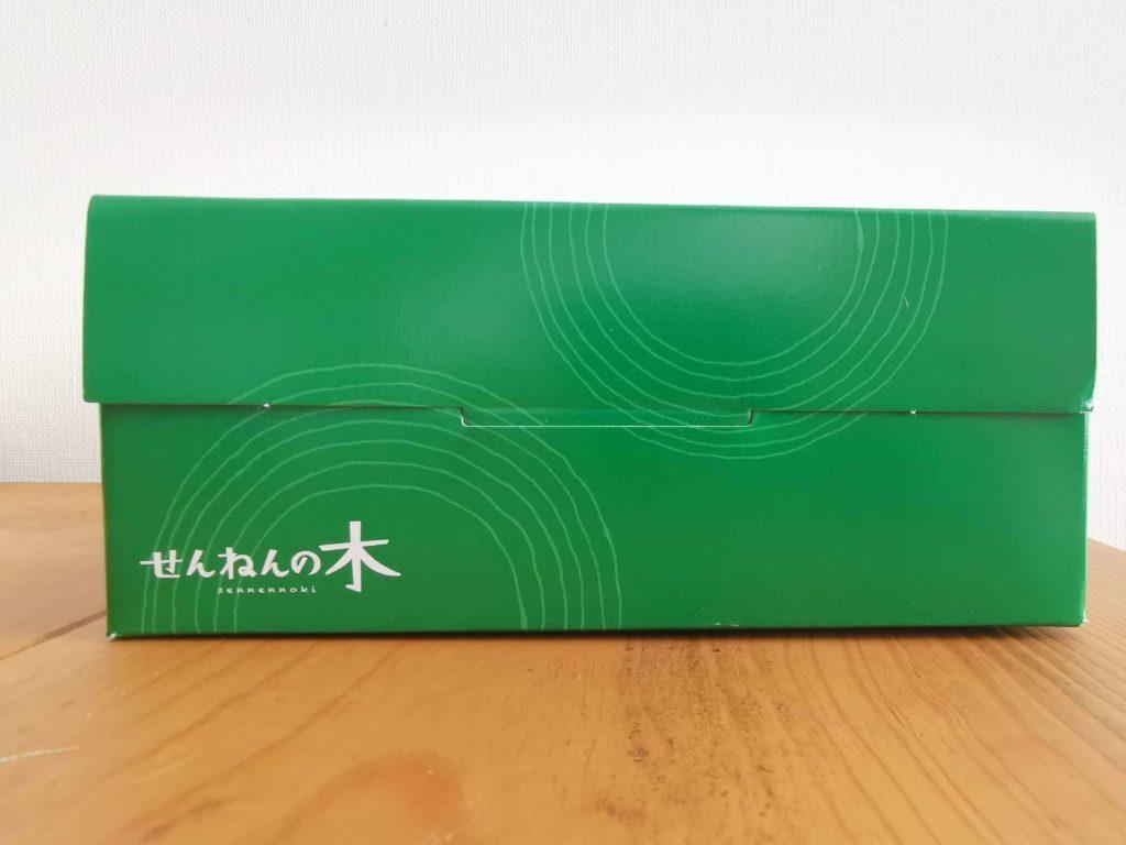 せんねんの木 バスクチーズバウム (7)