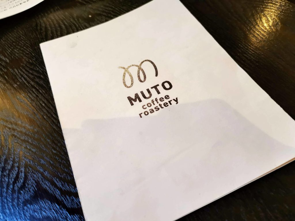 MUTO coffee roastery 中野