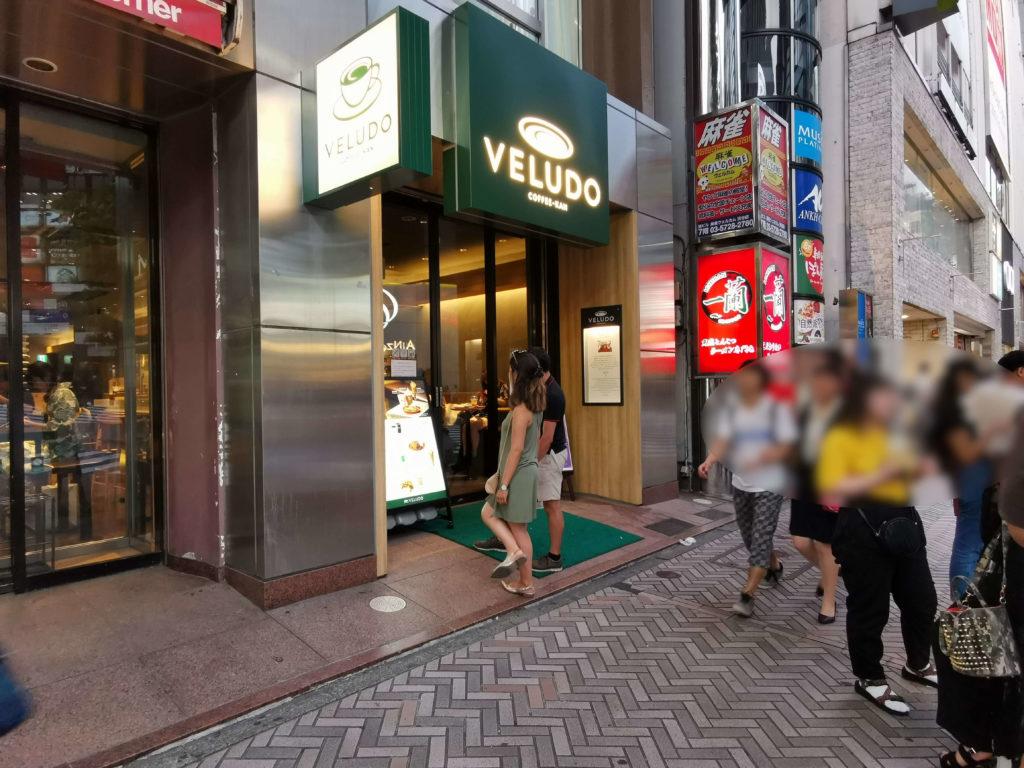 渋谷 VELUDO 店舗外観