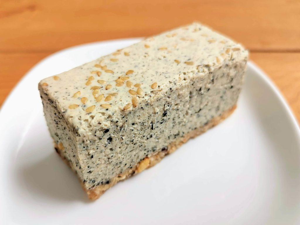 コガネイチーズケーキ 香ばしほうじ茶のチーズケーキ (5)
