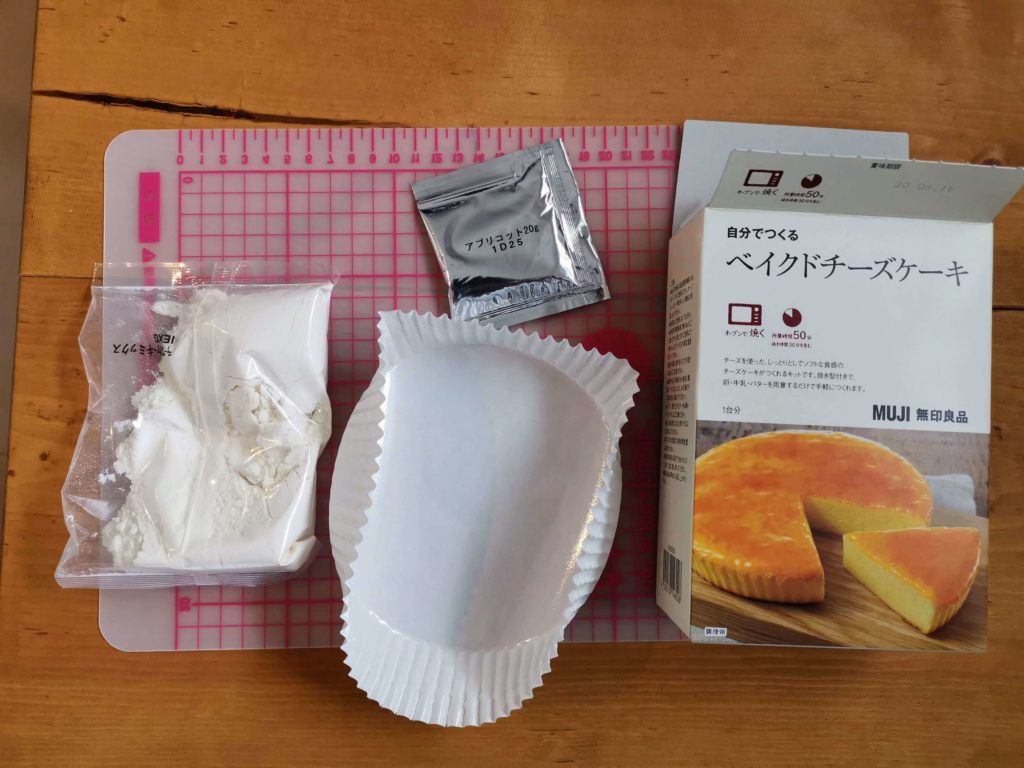 無印良品 自分でつくるベイクドチーズケーキ (6)