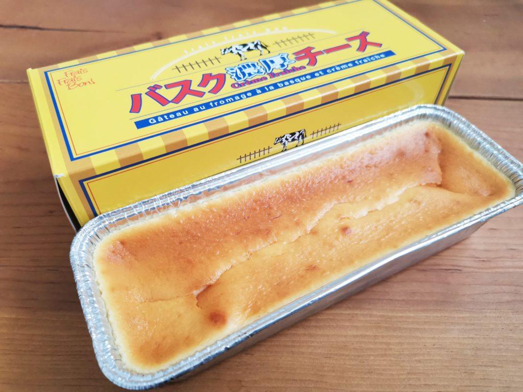 フレフレボン 濃厚バスク風チーズケーキ (9)_R