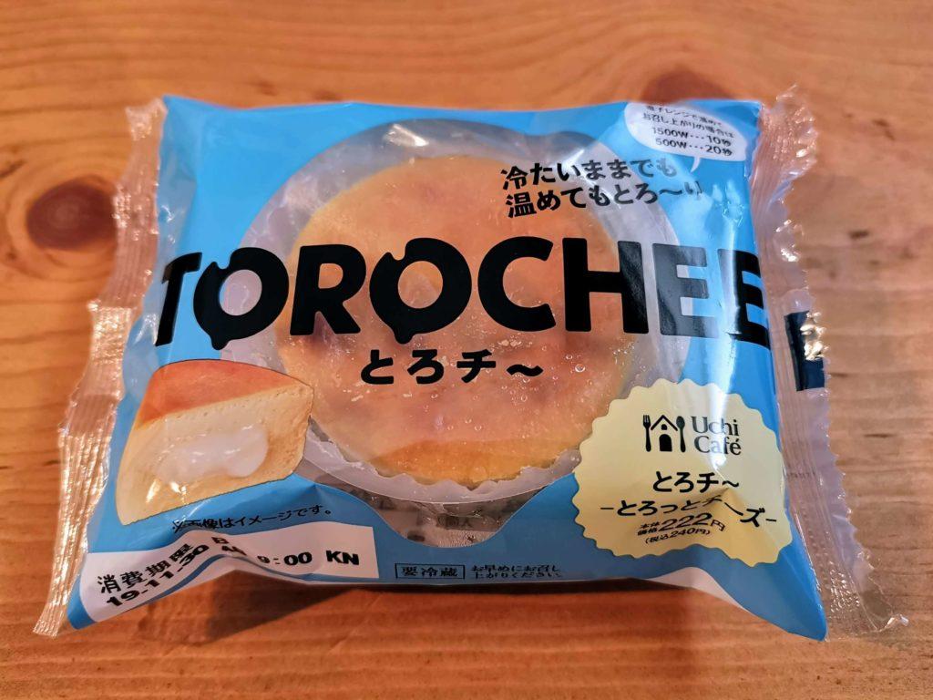 ローソン・コスモフーズ とろチー (2)