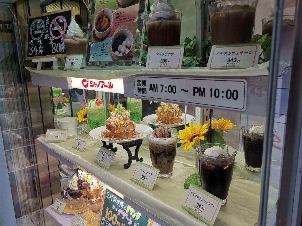 シャノアール 江古田店 (5)