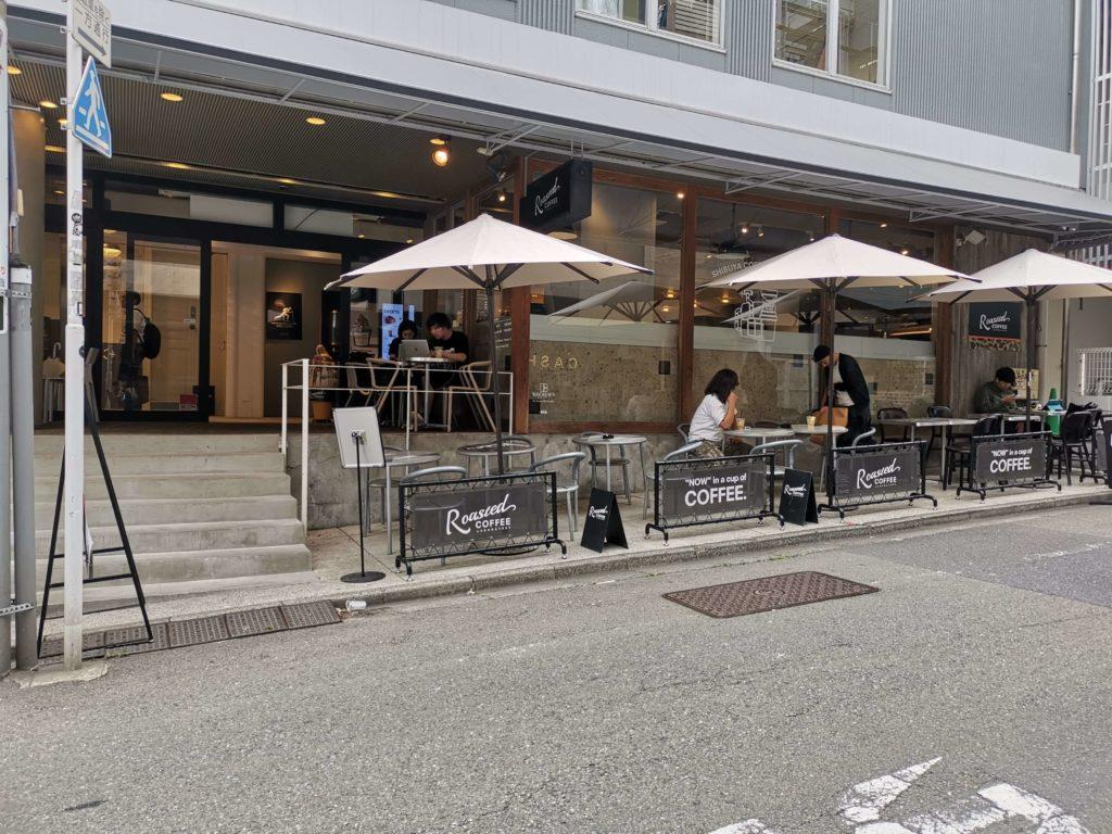 渋谷ローステッドコーヒー (1)