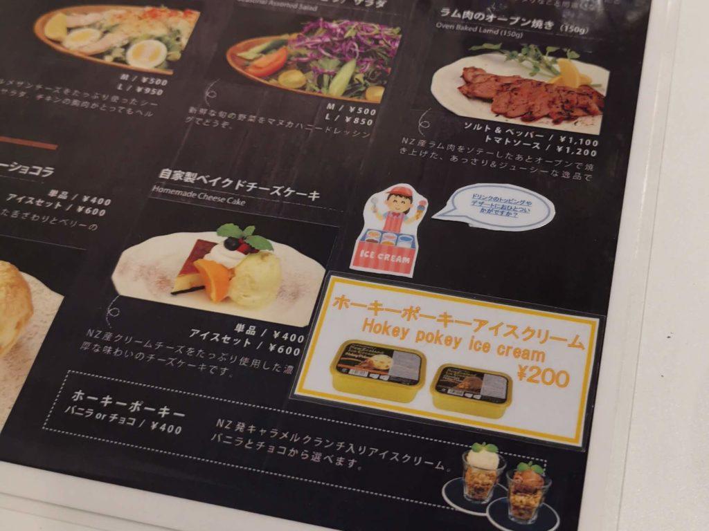 赤坂 ニュージーランドカフェ (5)
