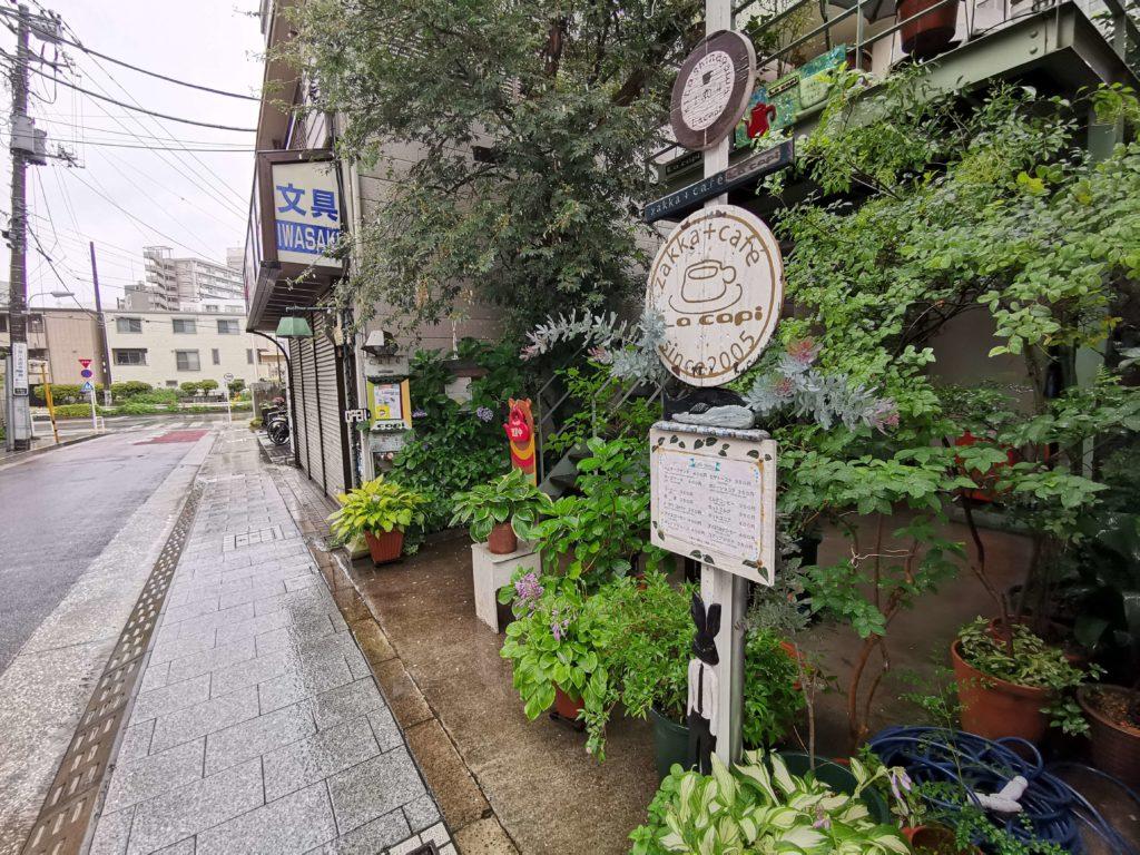 北品川 ラカピ (La capi) (21)