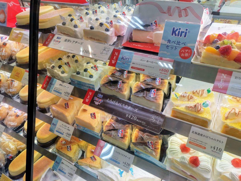 コージーコーナー とろけるバスクチーズケーキ (4)