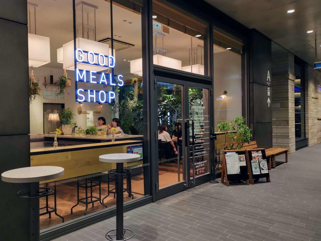 二子玉川 good meals shop (2)