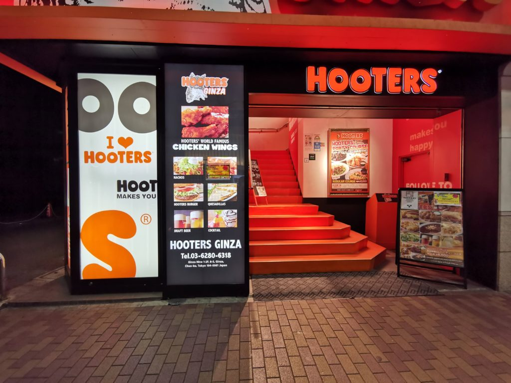 Hooters(フーターズ) (3)_R