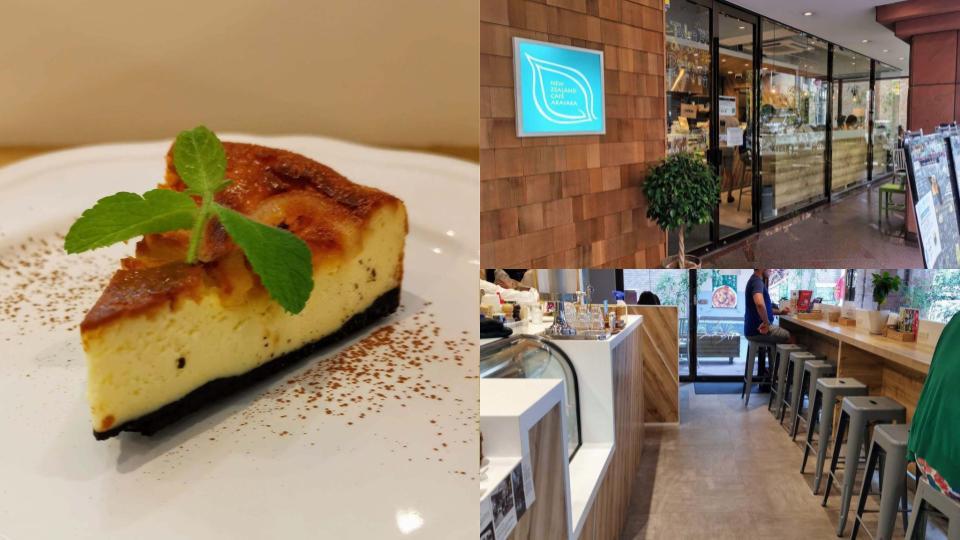 ニュージーランドカフェ 自家製チーズケーキ