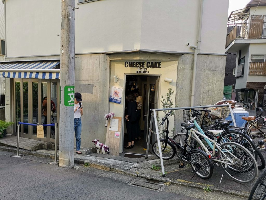 チーズケーキ専門店 cafe The SUN LIVES HERE (8)