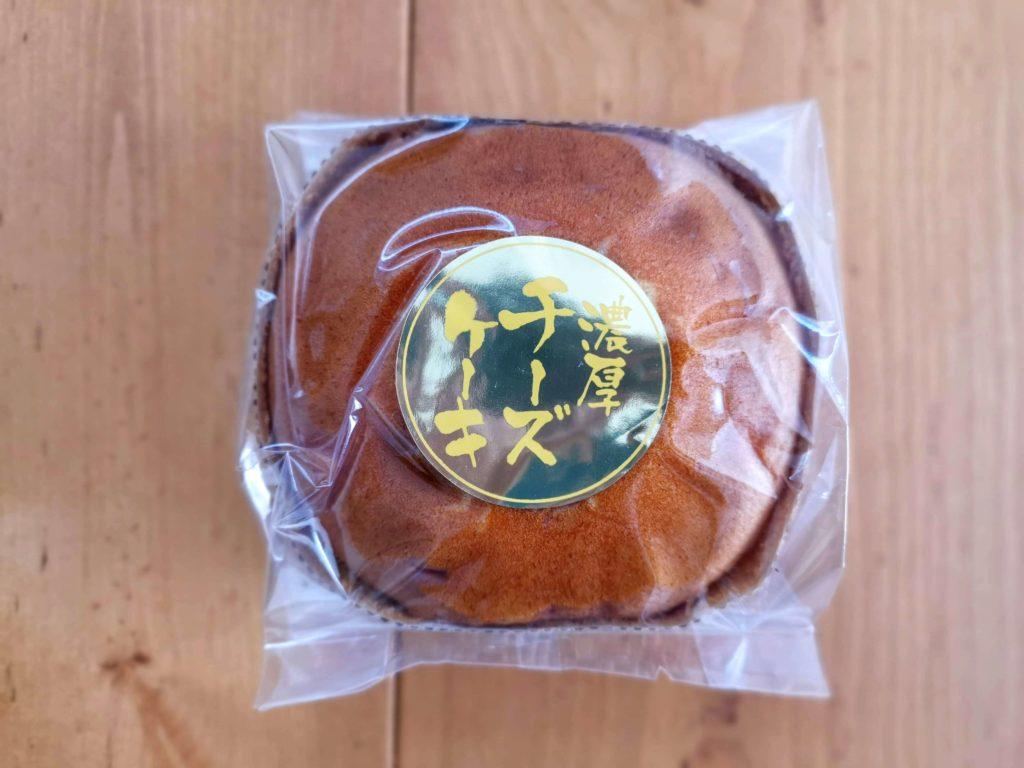 スイーツファーム 濃厚チーズケーキ (1)