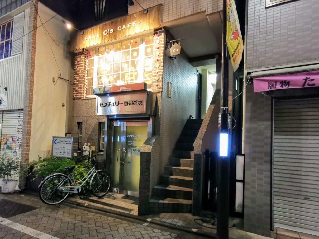 高円寺 All Cs cafe オールシーズカフェ (29)