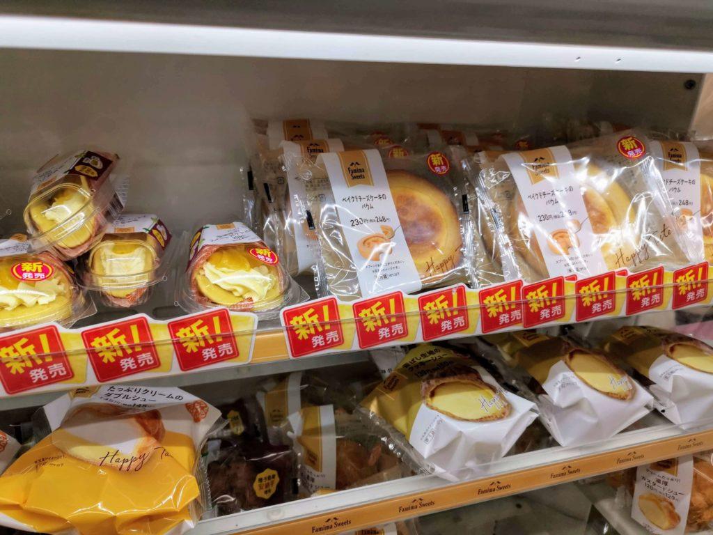 ファミリーマート ルフレンド ベイクチーズケーキのバウム (2)