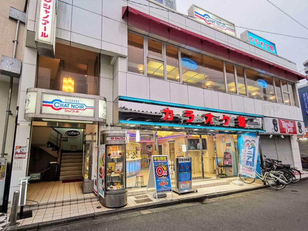 シャノアール 江古田店 (3)
