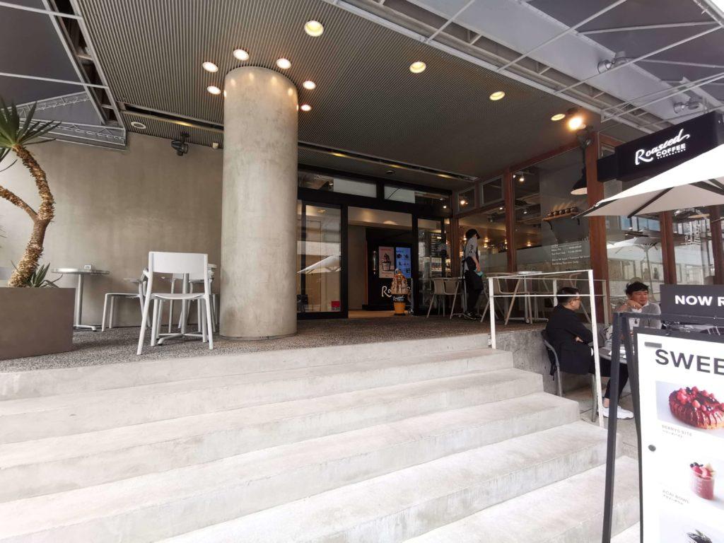 渋谷ローステッドコーヒー (3)