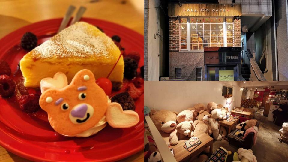 高円寺 All Cs cafe オールシーズカフェ ニューヨークチーズケーキ